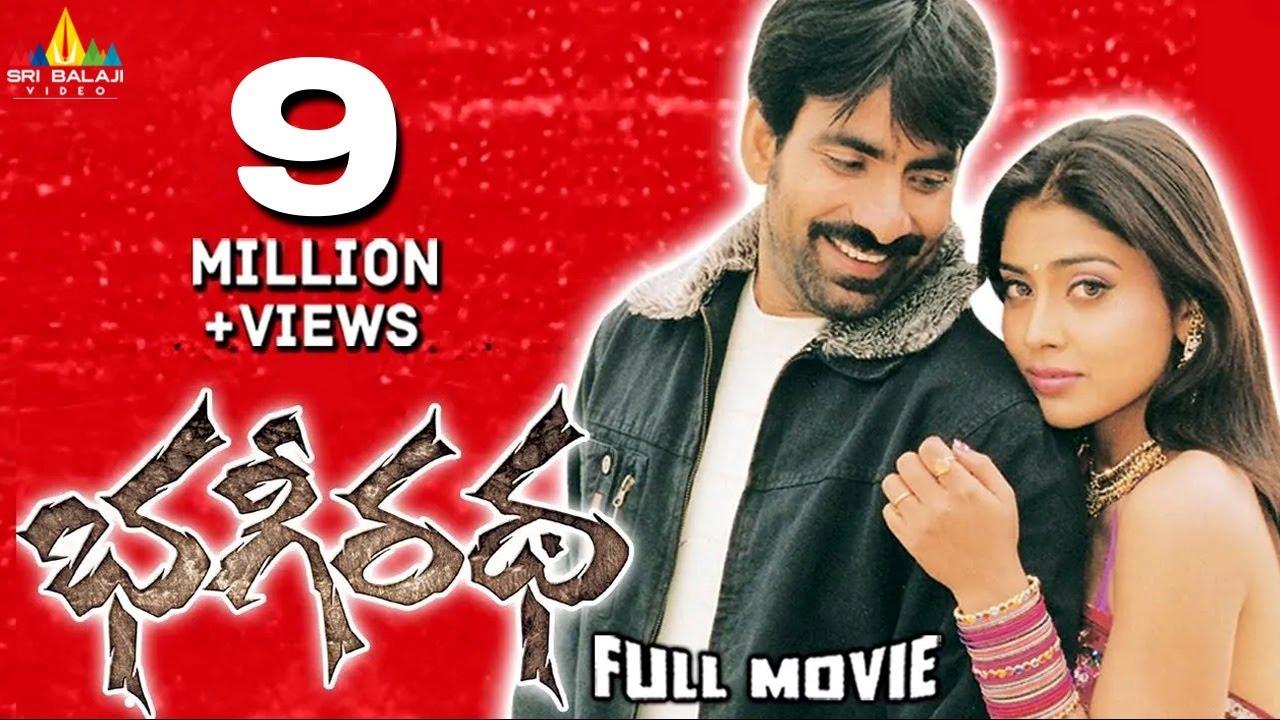Download Bhageeratha Telugu Full Movie | Ravi Teja, Shriya Saran, Prakash Raj | Sri Balaji Video