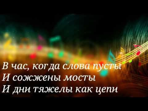 Лунная мелодия - Караоке