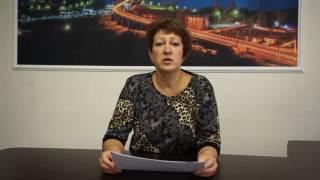 видео Как оформить земельный участок в собственность?