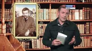 «Открытая книга»: Александр Куприн