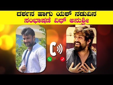 Yash And Darshan Phone Call Conversation | Yash Phone Call Darshan | Top Kannada TV