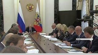 Путин обсудил с правительством страны реализацию поручения по итогам послания Совфеду
