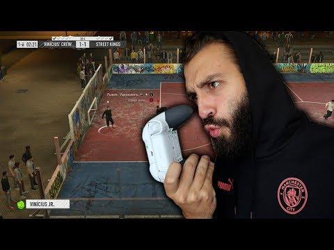 ПРОБУЕМ УЛИЧНЫЙ ФУТБОЛ В FIFA 20 DEMO