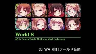 【Axis Power Hetalia】Different music medley for Wind Orchestra