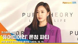 APINK 'NAMJOO' 에이핑크 김남주, 돋보이는 미모[NewsenTV]