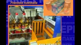 видео Термоусадочное упаковочное оборудование Пакверк