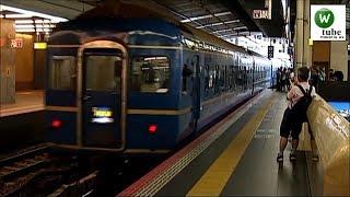 EF81-106+寝台特急「日本海」青森行き 大阪駅入線~出発 2010年夏