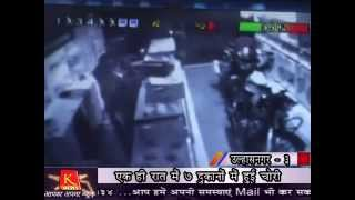 Knews Ulhasnagar :ROBBERY IN 7 SHOPS