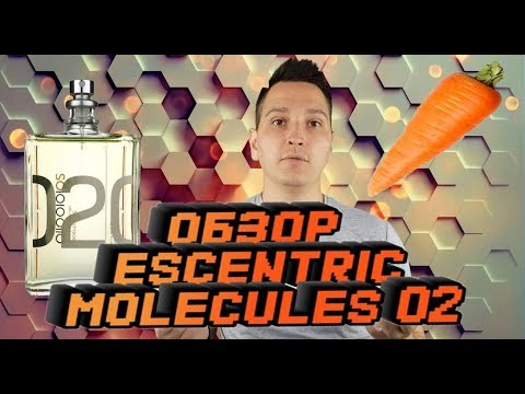 Escentric Molecules 02