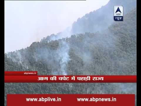 After Uttarakhand, forest fire near Shimla too