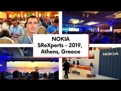 Nokia SReXperts 2019, Athens, Greece - network engineers conference | конференция сетевых инженеров