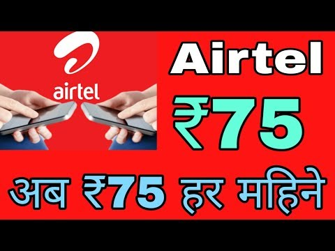 Airtel idea vodafone soon to Increase Monthly Minimum recharge Tariff