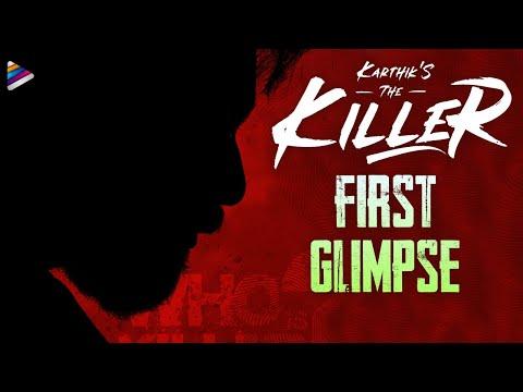 The Killer Telugu Movie First Glimpse | Karthik Sai | Dolly Sha | Neha Deshpande | 2021 Latest Movie