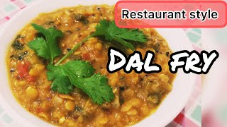 How to make Dal fry (with recipe) ✔