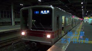 【地上車運用】東武20000系21804F北千住行き通過・入線・発車 thumbnail