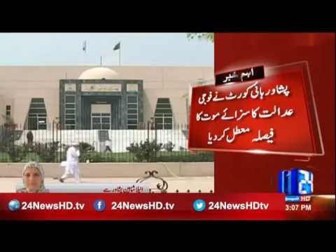 Peshawar High Court suspend the execution order of the military court