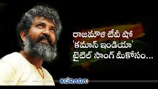 SS Rajamouli, Come On India, Title Song