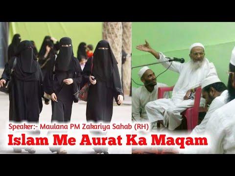 Maulana Pm Zakariya Sahab DB Aurat Ka Muqam...