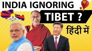 India Ignoring Tibet for China - Is Free Tibet Possible? - India Tibet China Geopolitics