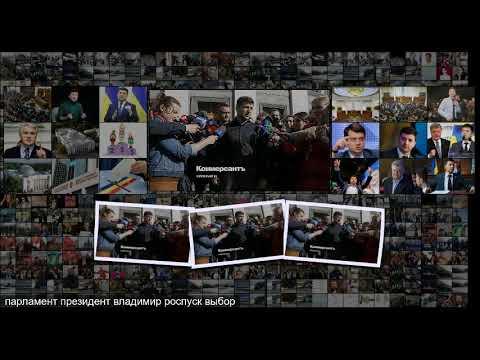 У Владимира Зеленского забрали шанс на досрочные выборы
