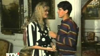Замарашка / Cara Sucia 1992 Серия 80
