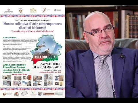 Radio Belarus: Console on. bielorusso in Sardegna: Mostra Belarus Week Art a Cagliari