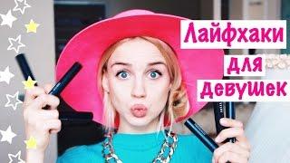 видео Секреты макияжа   нанесение теней!