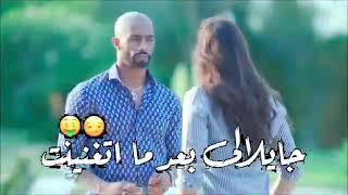 مهرجان هلا والله على الرخيصة كلبة الجنيه افجر حالات واتس