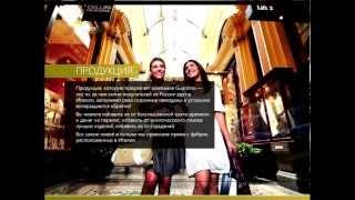 видео итальянская одежда, обувь, сумки и аксессуары