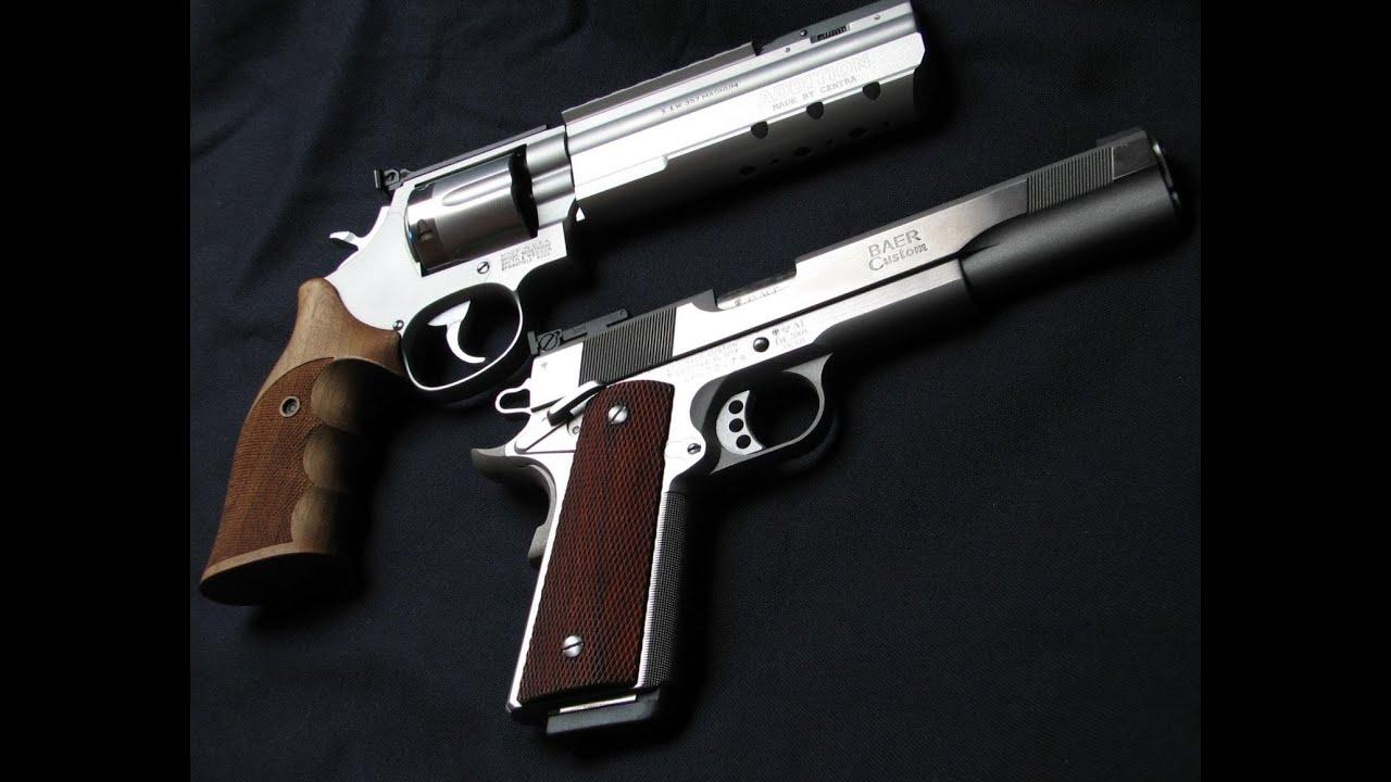 Amazing Wallpaper High Quality Gun - maxresdefault  Trends_289514.jpg