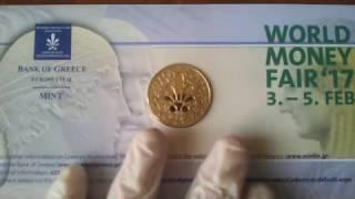 видео монета в элладе