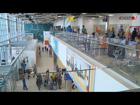 Новый терминал открыт в аэропорту Волгограда
