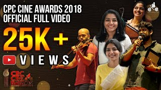 CPC CINE AWARDS 2018 | FULL VIDEO | CINEMA PARADISO CLUB