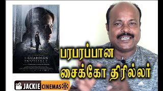 The Invisible Guardian  2017 Movie Review in Tamil  BY Jackiesekar
