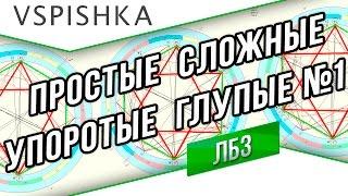 ЛБЗ Анализ #1 (ПСУГ) - АРТ-САУ