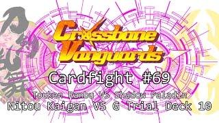 Sword Or Magic - Touken Ranbu VS Shadow Paladin (Nitou Kaigan VS G Trial Deck 10)