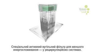 видео Вытяжки Krona в фирменном интернет-магазине