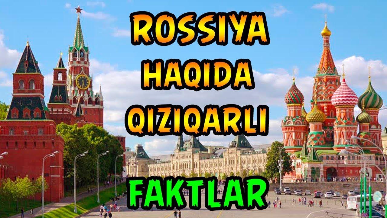 РОССИЯ ҲАҚИДА СИЗ БИЛМАГАН ЭНГ ЗЎР ФАКТЛАР... | ROSSIYA HAQIDA