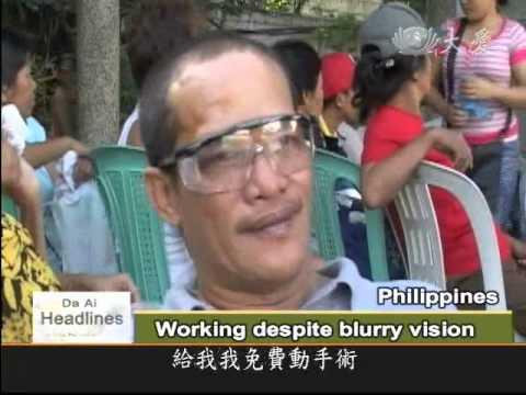 DaAiTV_DaAi Headlines_ 20101129_138th Free Clinic At Tzu Chi Chapter
