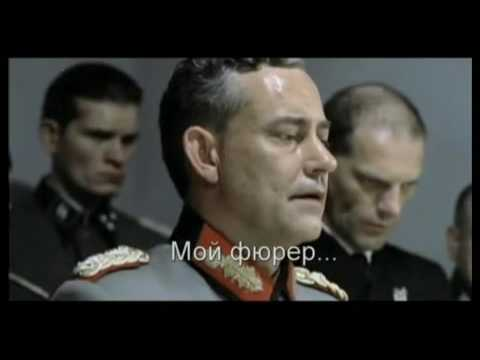 Hitler and Skype (Гитлер и Скайп)