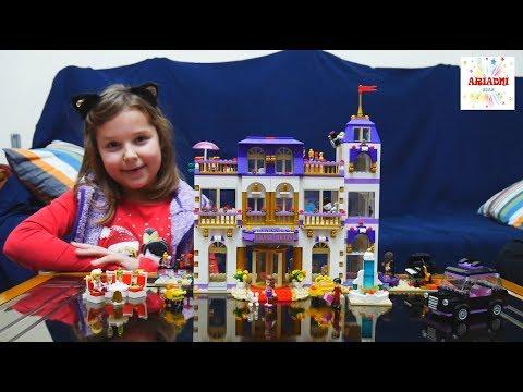 LEGO GRAND HOTEL 🏨 επιτραπέζια παιχνίδια για παιδιά ελληνικά greek