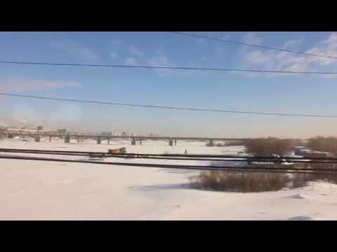 Trans-Siberian Railway Bridge Over the Ob River In Novosibirsk