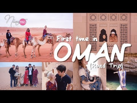 TRAVEL || First time in OMAN (Road Trip) พาเที่ยวที่โอมาน || NinaBeautyWorld - วันที่ 15 Mar 2018
