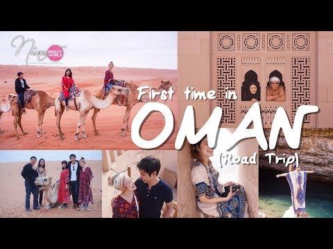 TRAVEL || First time in OMAN (Road Trip) พาเที่ยวที่โอมาน || NinaBeautyWorld