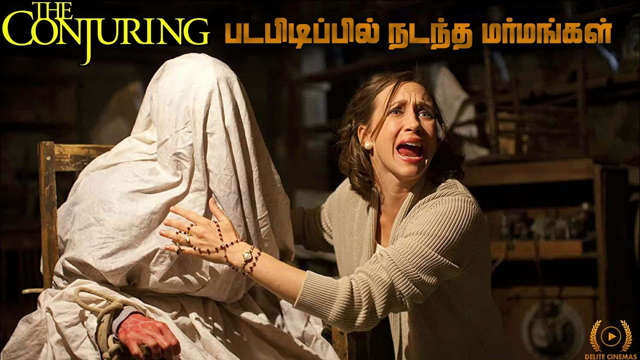 Download True Shocking Incidents Happened in Conjuring Movies l Backstory l James Wan l By Delite Cinemas
