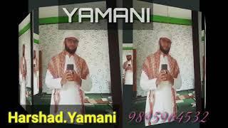 Muth Nabi Whatsapp Status Video in MP4,HD MP4,FULL HD Mp4
