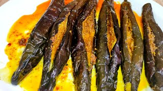 बगन क कलज baingan ki kalonji recipeStuffed Eggplant Recipe  Stuffed Masala Brinjal Recipe