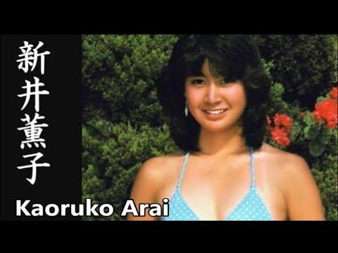 【新井薫子】画像集。可愛いアイドルは芸術家!Kaoruko Arai