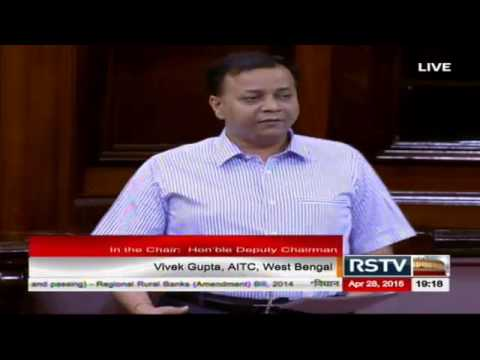 Sh. Vivek Gupta's comments on The Regional Rural Banks (Amendment) Bill, 2014
