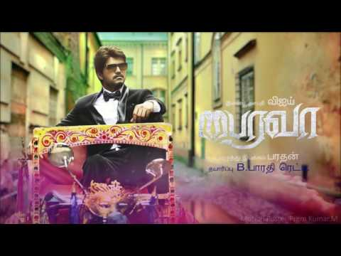 Vijay 60 'Bhairava' First Look  Keerthi...